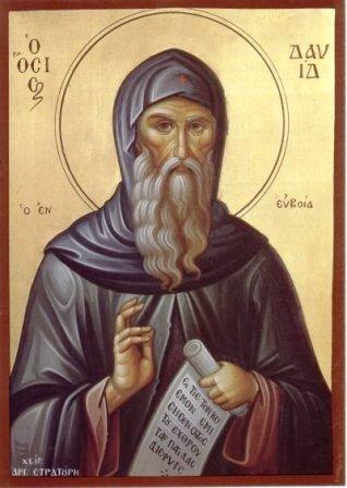 Sfantul David din Evia