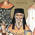Sfantul Gheorghe Noul Ieromartir