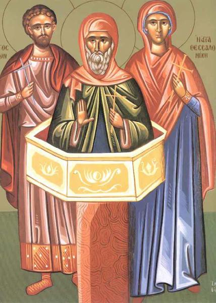 Sfintii 33 de Mucenici din Melitina