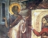 Despre rusinarea si lepadarea de Hristos