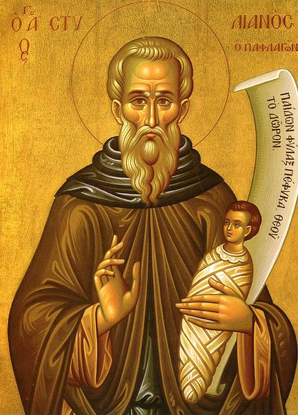 Sfantul Stelian Paflagonul