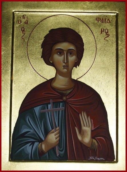 Sfantul Fedros