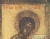Sfantul Profet Naum