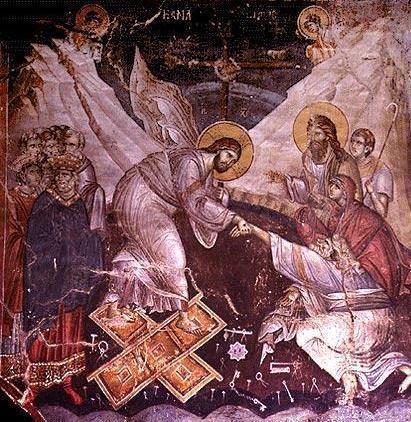 Despre asumarea personala a Intruparii si Invierii lui Iisus Hristos