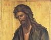 Ioan Botezatorul in lucrarea Antichitati iudaice