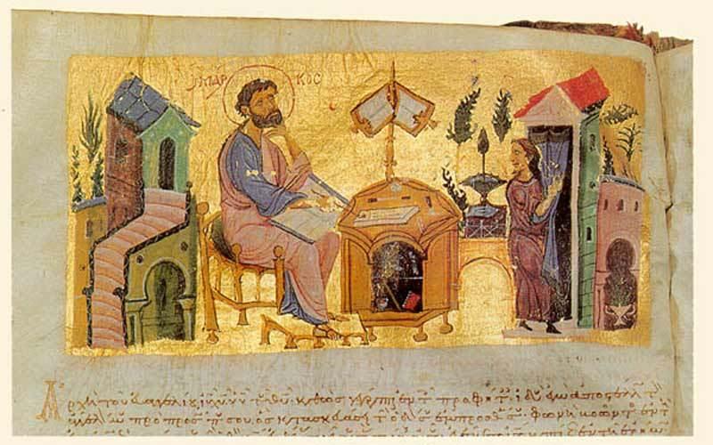 Manastirea Pantocrator din Athos - Manuscris cu Miniatura