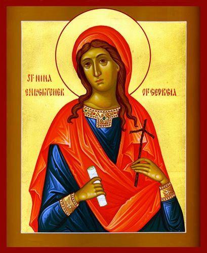Sfanta Nina