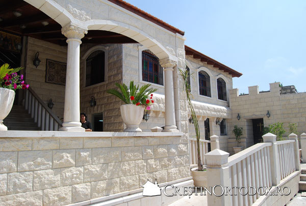 Cana Galileii - Curte