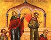 Duminica Vamesului si Fariseului