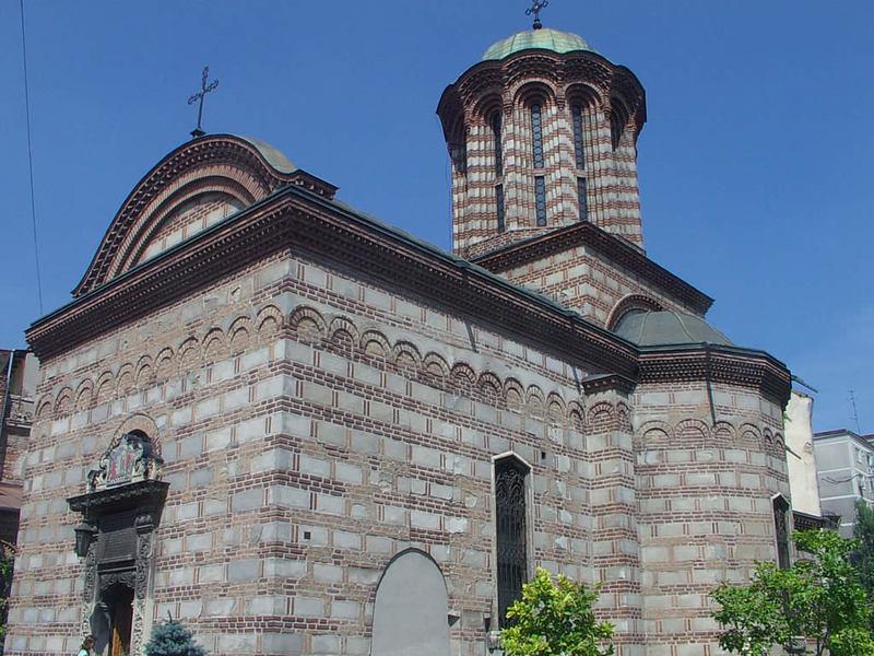 Biserica, locas al lui Hristos