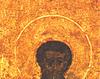 Sfantul Onisim Apostolul