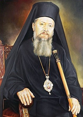 IPS Andrei Andreicut