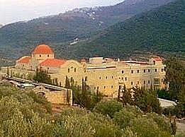 Manastirea Sfantul Gheorghe - Meshtaye