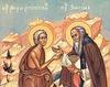 Viata Sfintei Maria Egipteanca
