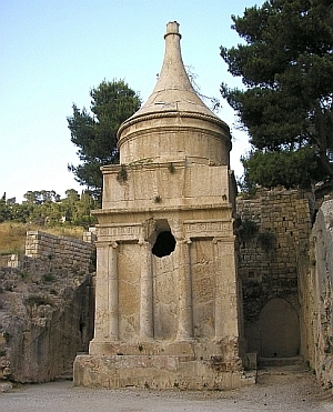 Mormantul lui Absalom - Ierusalim