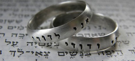 Casatoria de levirat