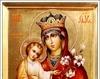 Maica Domnului floare nevestejita