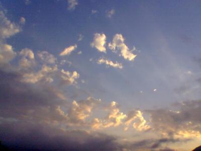 Sa privim catre cer