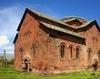 Catedrala Sfantul Grigorie - Aruch