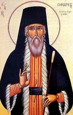 Sfantul Panaret din Pafos