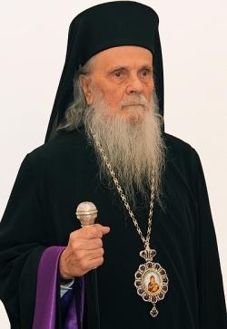 Justinian Chira Maramuresanul