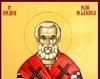 Sfantul Ioan de la Rasca si Secu