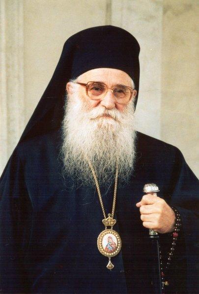 Episcopul Gherasim Putneanul