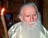Parintele Ieronim Stoican