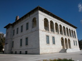 Muzeul Bizantin din Atena