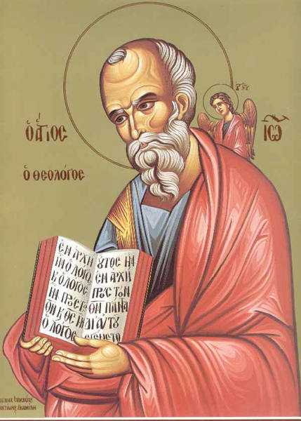 Sfantul Evanghelist Ioan