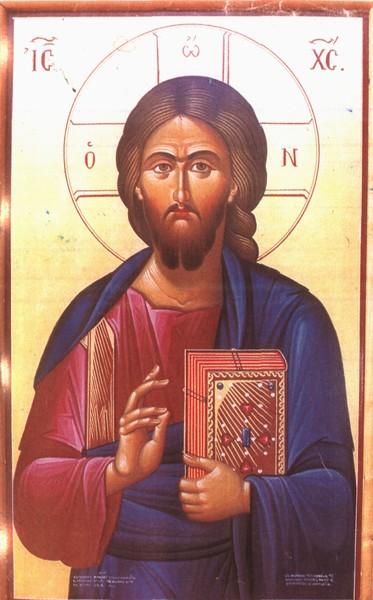 Rugaciunea lui Iisus - fundamentul isihasmului