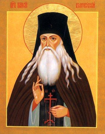 Paisie Velicicovski in spiritualitatea ortodoxa