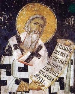 Sfantul Sava Nemanja, arhiepiscopul Serbiei