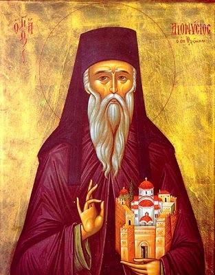 Sfantul Dionisie din Olimp