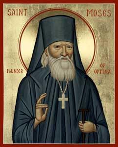 Sfantul Moise de la Optina