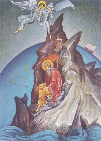 Sfantul Romil din Vidin