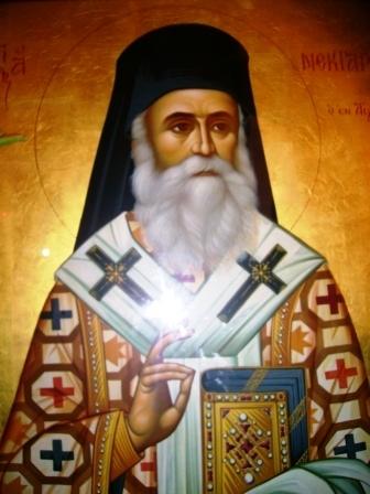 Slujba Sfantului Nectarie din Eghina