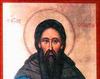 Sfantul Leontiu din Monemvasia