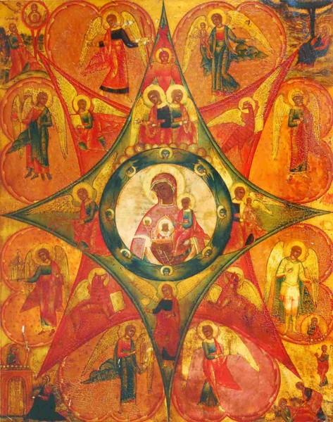 Pururea-fecioria Maicii Domnului