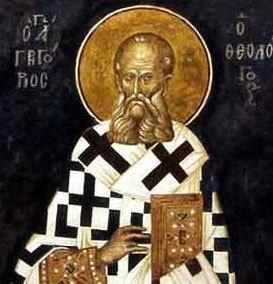 Sfantul Grigorie, Teologul