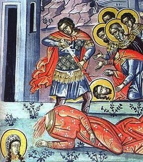 Acatistul Sfintei Achilina