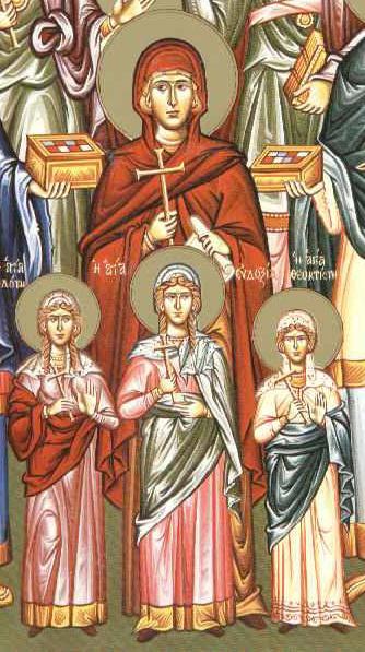 Sfanta Mucenita Atanasia si cele trei fiice: Teodota, Teoctista si Eudoxia