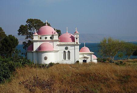 Biserica Sfintii Apostoli - Capernaum
