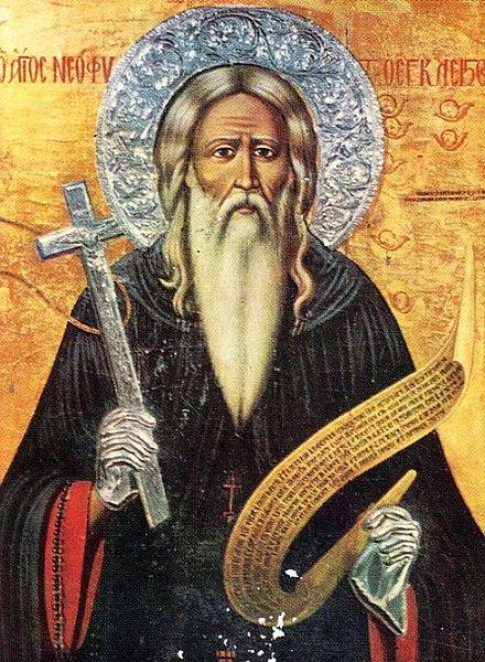 Sfantul Neofit Zavoratul