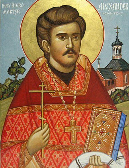 Sfantul Alexandru Hotovitski