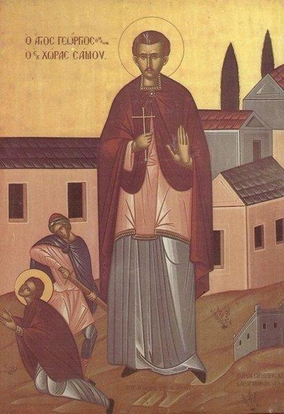 Sfantul Gheorghe, cel din Efes