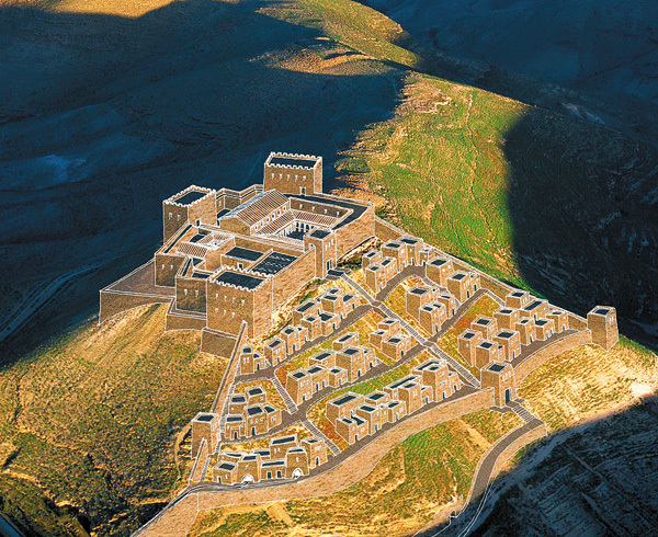 Cetatea Macherus