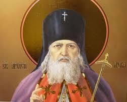 Paraclisul Sfantului Luca al Crimeii
