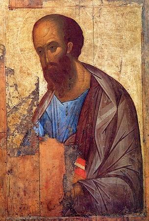 Icoana Sfantul Apostol Pavel