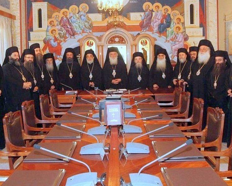 Cele noua porunci bisericesti